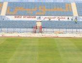 استاد السويس يستعد لاستضافة مباريات أمم أفريقيا 2019.. صور