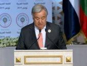الأمم المتحدة فى فيينا تطلق تقريرها السنوى لمكافحة المخدرات الاثنين المقبل