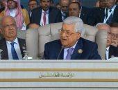 أبو مازن: الإجراءات القمعية للاحتلال ما كانت لولا دعم الإدارة الأمريكية