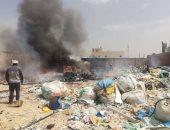 صور.. السحابة السوداء تظهر بالقرب من مطار الغردقة بسبب حرق القمامة