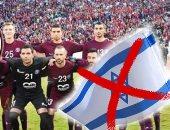 كرة القدم والتطبيع.. فريق لبنانى يرفض تأشيرة إسرائيل ودراسة: قطر أول المطبعين