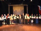 صور.. محافظ الإسماعيلية يشهد الاحتفال السنوى لمديرية التضامن الاجتماعى بعيد الأم وتكريم الأمهات المثاليات
