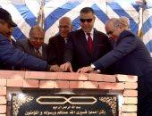 محافظ بني سويف ورئيس مجلس الدولة يضعان حجر أساس مشروع مجمع المحاكم