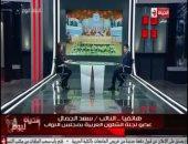 نائب رئيس البرلمان العربى: قادة العرب تحملوا مسئولية خروج الأمة من أزمتها