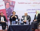 صور.. مصطفى الفقى: فاروق حسنى شخص جدع والوزارة فى عهده كانت عنوان للشياكة