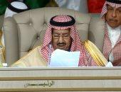 صحيفة: #اوامر_ملكية ينتشر بتويتر السعودية ومغردون يتوقعون صرف راتب شهرين
