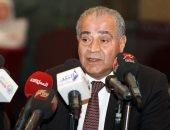 وزير التموين ومحافظ بورسعيد يفتتحان فرعًا جديدًا لجهاز حماية المستهلك