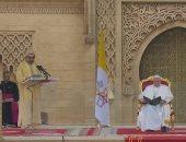 """العاهل المغربى يرحب بزيارة""""بابا الفاتيكان"""" بـ 4 لغات ..تعرف عليها"""