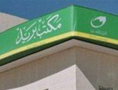 محافظة الغربية تصرف 14,1 مليون جنيه لـ 28,162 ألف من العمالة غير المنتظمة