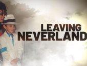قاضى التحقيقات ينحاز لمايكل جاكسون ويرفض إلغاء قضية فيلم Leaving Neverland