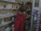 صحة البحر الأحمر: غلق صيدلية بالشلاتين لنقص الاشتراطات وعدم تواجد مدير مسئول