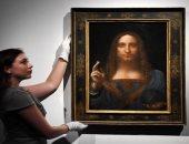 """أين ذهبت لوحة """"المسيح""""؟.. صحيفة أمريكية تتساءل حول مصير لوحة دافنشى"""