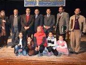 أمسية شعرية في ختام مؤتمر اليوم الواحد لأدباء جنوب سيناء