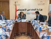 غادة والى: صندوق تأمين الأسرة يناقش سبل تفعيل تكليفات الرئيس لدعم المرأة
