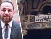 """وكيل وزارة الأوقاف يكشف لـ"""" 90 دقيقة"""" حجم الإنفاق على بناء وترميم المساجد"""