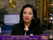 مايا مرسى: 11 مليون سيدة مصرية فوق سن الـ40 نستهدفهم فى مسح سرطان الثدى