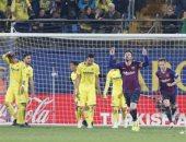 ملخص وأهداف مباراة فياريال ضد برشلونة فى الدوري الاسباني