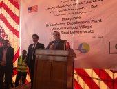 فيديو.. محافظ شمال سيناء يفتتح محطة تحلية وخزان مياه