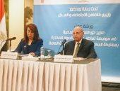 صور.. وزير العدل: علاج المدمن ومتابعته حق أصيل..و116ألف شخص تم علاجهم بـ2018