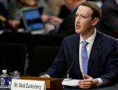 """فيس بوك يطالب مستخدميه الجدد """"بباسورد"""" ايميلاتهم لجمع بيانات دون إذن"""