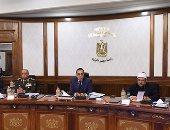 صور.. مجلس الوزراء يوافق على قانون زيادة المعاشات والأجور والتطبيق أول يوليو