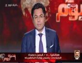 """محسن عادل يكشف تفاصيل خطة مصر الاقتصادية لجذب الاستثمارات بـ""""الحياة اليوم"""""""