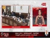 """""""متحدث الوزراء"""" يكشف تفاصيل الخطة الحكومية لتطوير الأتوبيسات القديمة"""