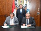 الملا: زيادة التعاون بين البترول والبنك الدولى يعكس ثقة مؤسسات التمويل بالاقتصاد المصرى