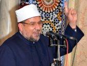 وزير الأوقاف يحاضر عن رمضان وعمارة المساجد بالشرقية غدا
