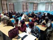 صور ..وكيل التعليم كفر الشيخ توجه بالتوعية بأهمية التعديلات الدستورية