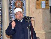 وزير الأوقاف: الأخلاق هى القاسم المشترك بين جميع الأديان