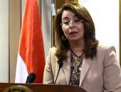 الخميس..وزيرة التضامن وسفير الهند يفتتحان ورشة لإنتاج الأطراف الصناعية بأسيوط