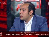 عضو تنسيقية شباب الأحزاب والسياسيين: الدستور ليس نصا مقدسا وأكثر ما نحتاجه الآن الحوار
