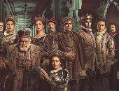 """شاهد.. البوستر الرسمى لمسرحية """" الملك لير"""""""