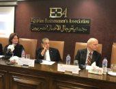سفراء دول البلطيق يعرضون فرص التبادل التجارى على رجال الأعمال المصريين