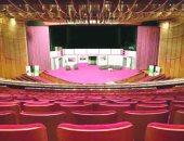 """انطلاق ملتقى """"المرأة السعودية"""" على مسرح مركز الملك فهد الثقافى بالرياض"""