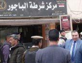 صور.. مدير أمن المنوفية يتفقد الخدمات الأمنية بمدينة الباجور