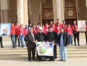 طلاب الأزهر والكنيسة فى زيارة مشتركة لمسجد وكاتدرائية العاصمة الإدارية الجديدة