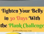 لجسم متناسق وبطن مشدودة.. تعرفى على تحدى الـ30 يوما بتمرين واحد