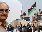 """بيان: مجموعة الدول السبع تحث """"حفتر"""" على وقف الزحف نحو طرابلس"""