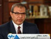 محمد سعفان: قرارات السيسي برفع الأجور عيدية العمال في عيدهم هذا العام