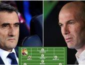 التشكيل المثالى للنجوم المهددين بالرحيل عن برشلونة وريال مدريد فى الصيف