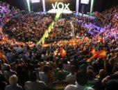 الحزب اليمينى المتطرف الإسبانى يواصل هجومه ضد الإسلام ويصفه بالتهديد الحقيقى