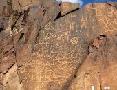 الجهات الأمنية السعودية تلاحق متعدين شوهوا أثرا تاريخيا في القصيم