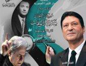 تعرف على برنامج دار الأوبرا المصرية اليوم الجمعة