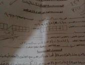 """""""محمد حسن"""" عاجز كليا بالمنوفية ويناشد بمساعدته فى توفير كرسى متحرك"""