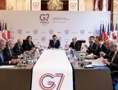 """قبل انطلاقها بأيام.. 5 أولويات لقمة """"G7"""" بمشاركة السيسى..سفارة فرنسا: محاربة عدم المساواة ومكافحة الإرهاب والتهديدات الأمنية على رأس أعمال القمة..وشراكة أكثر إنصافا مع أفريقيا.. وترامب يقترح عودة روسيا للمجموعة"""