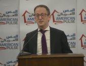 نائب رئيس مركز لندن للدراسات: جهود مصر فى حفظ استقرار الشرق الأوسط محل تقدير