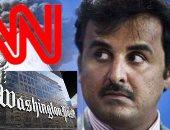 بعد كشف فضحية CNN.. تعرف على القائمة الكاملة للتمويلات القطرية المشبوهة