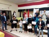 الشباب والرياضة بجنوب سيناء تنظم احتفالية لتكريم أبطال المصارعة والجمباز